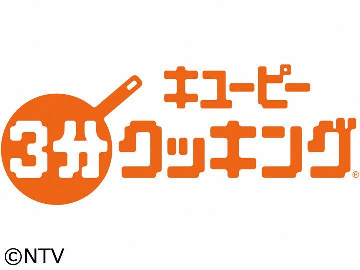 昨日 の テレビ 番組 表 関東