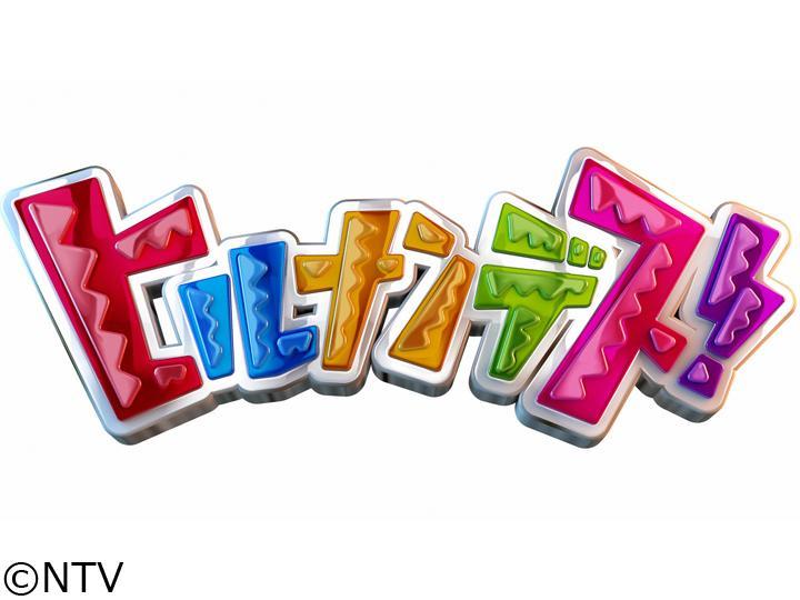 鹿児島 表 テレビ 番組 MBCテレビ<鹿児島>